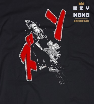 GOKU PHOTOCOPIES TEE