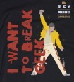 I WANT TO BREAK GEEK TEE